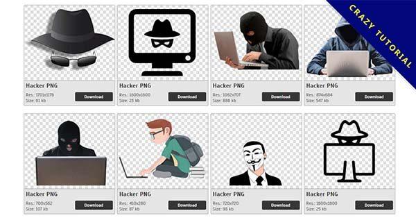 【駭客PNG】精選35款駭客PNG圖案素材下載,免費的駭客去背點陣圖