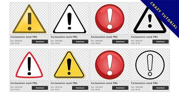【驚嘆號PNG】精選86款驚嘆號PNG點陣圖素材包下載,免費的驚嘆號去背圖片