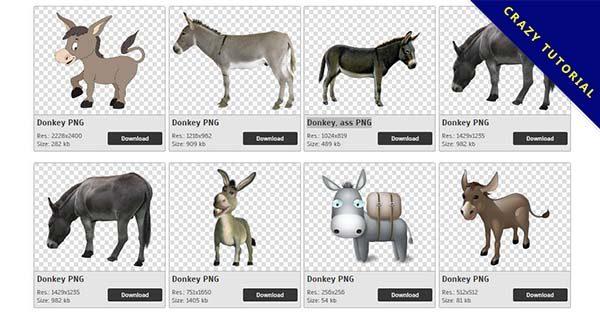 【驢子PNG】精選46款驢子PNG圖案下載,完全免去背的驢子點陣圖