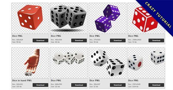 【骰子PNG】精選39款骰子PNG圖片素材下載,免費的骰子去背圖案