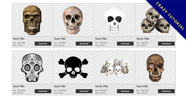 【骷髏頭PNG】精選83款骷髏頭PNG點陣圖下載,免費的骷髏頭去背圖案