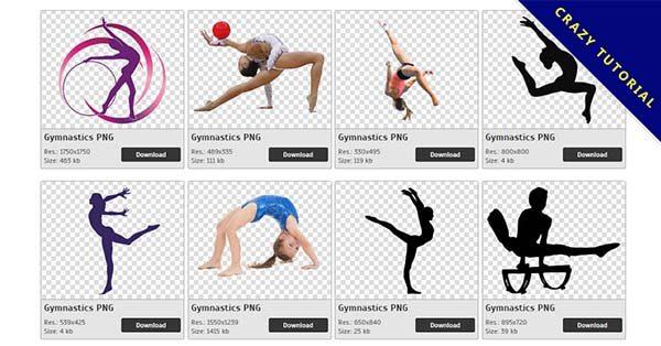 【體操PNG】精選77款體操PNG圖案下載,免費的體操去背圖案