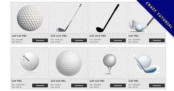 【高爾夫球PNG】精選90款高爾夫球PNG圖案素材免費下載,免費的高爾夫球去背圖案