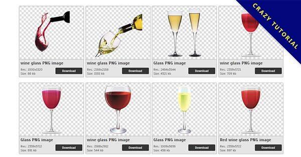 【高腳杯PNG】精選84款高腳杯PNG圖案素材下載,免費的高腳杯去背圖檔