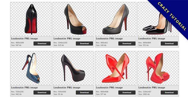 【高跟鞋PNG】精選24款高跟鞋PNG點陣圖素材包下載,免費的高跟鞋去背點陣圖
