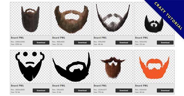 【鬍子PNG】精選69款鬍子PNG圖檔素材包下載,免費的鬍子去背點陣圖