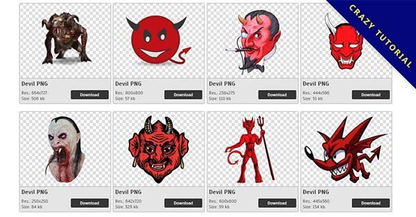 【魔鬼PNG】精選53款魔鬼PNG圖片下載,免費的魔鬼去背圖案