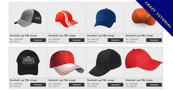 【鴨舌帽PNG】精選19款鴨舌帽PNG圖檔免費下載,免費的鴨舌帽去背圖片