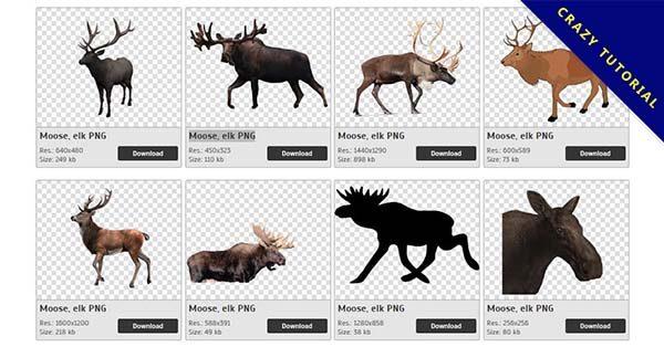 【麋鹿PNG】精選65款麋鹿PNG圖片下載,完全免去背的麋鹿點陣圖