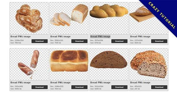 【麵包PNG】精選103款麵包PNG圖檔下載,免費的麵包去背圖檔