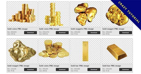 【黃金PNG】精選85款黃金PNG圖片免費下載,免費的黃金去背點陣圖