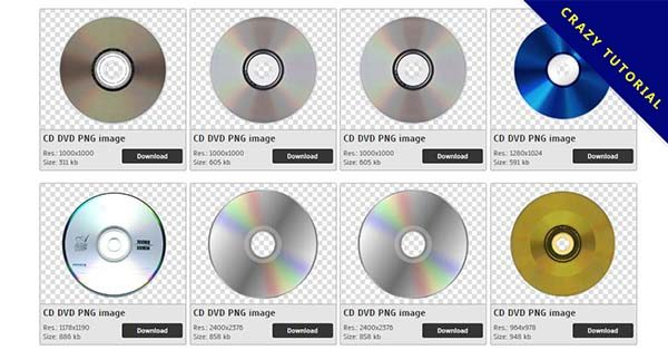【DVD片PNG】精選25款DVD片PNG圖案素材下載,免費的DVD片去背點陣圖