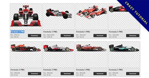 【F1賽車PNG】精選58款F1賽車PNG圖檔素材下載,免費的F1賽車去背點陣圖