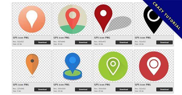 【GPS地標PNG】精選75款GPS地標PNG圖案下載,免費的GPS地標去背點陣圖