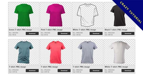 【T恤PNG】精選30款T恤PNG圖案下載,免費的T恤去背圖片
