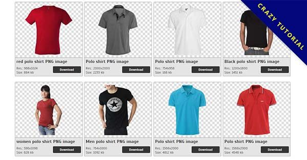 【polo衫PNG】精選36款polo衫PNG圖片下載,免費的polo衫去背圖片