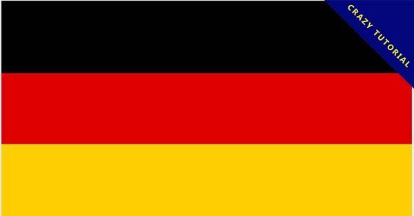 【德國國旗】10張高質感的德國國旗下載,優質圖案推薦