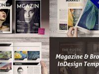 【indesign免費範本】13款優秀indesign免費範本的精選模板推薦