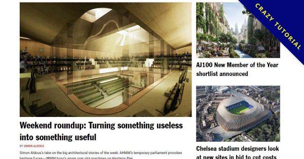 【建築設計】15個頂尖建築設計作品網站推薦,設計師的建築作品集