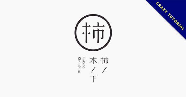 【VI設計】20款精美VI視覺設計的案例作品推薦