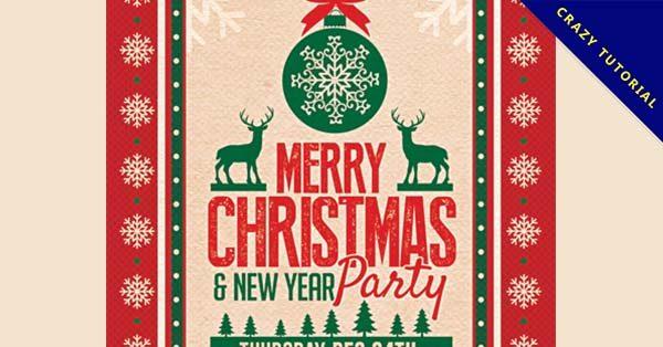 【 聖誕節海報】23張有創意感聖誕節海報的創意案例推薦