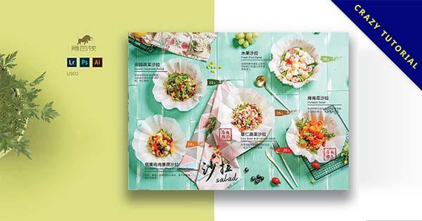 【 菜單設計】24個有設計感菜單設計的圖片案例推薦