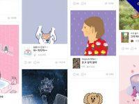 【可愛插圖】27個手繪可愛插圖素材網站免費下載,插畫迷推薦首選