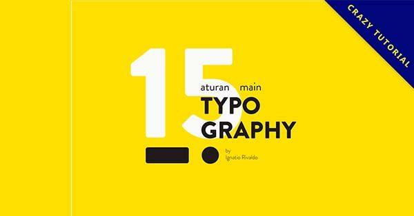 【 文字排版設計】27套優秀英文字排版設計的精選範例推薦