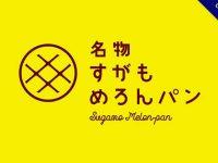 【 日式logo設計】37套精美日式logo設計的精選範例推薦
