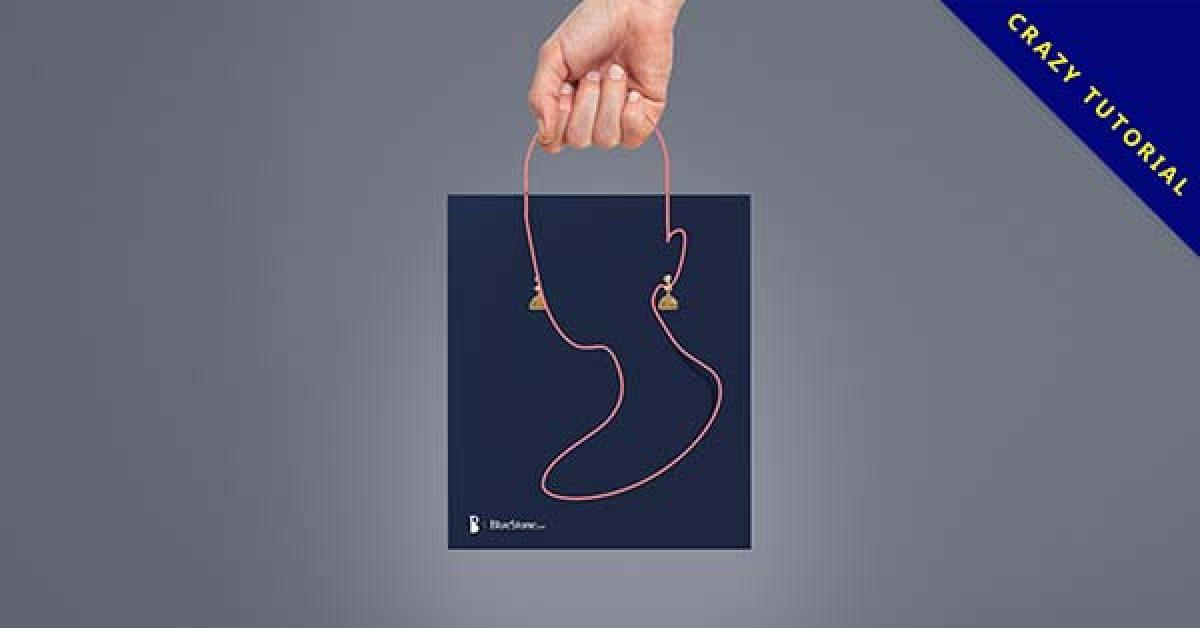 【 手提袋】47張有設計感手提袋,可愛的購物袋設計