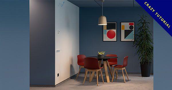 【辦公室設計】47款有設計感的辦公室設計裝潢