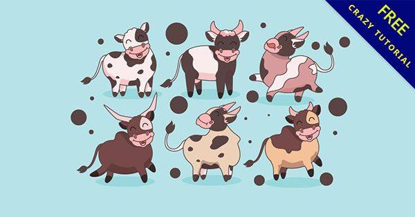 【卡通牛】乾貨推薦:11款優質的卡通牛下載