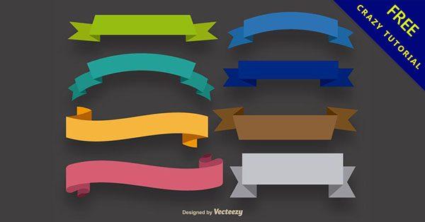 【彩帶素材】實用推薦:28套高質感的彩帶素材下載