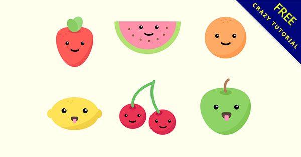【水果卡通】必須收藏的22個Q版的水果卡通圖下載