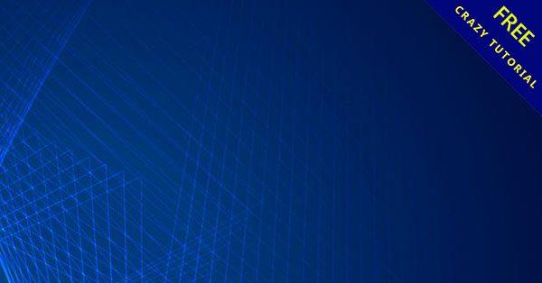 【藍色背景】精華推薦:29套精品的藍色背景素材下載