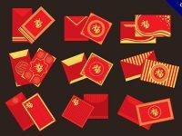 【紅包素材】美編都在找的17款過年的紅包素材下載