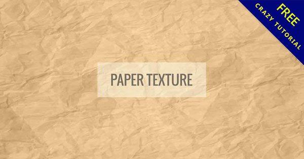 【牛皮紙素材】美編都需要的16款優質的牛皮紙素材下載