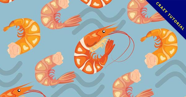 【卡通蝦子】11個有設計感的卡通蝦子圖案下載