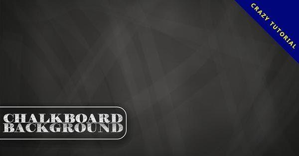 【黑板背景】12款高質感的黑板背景圖下載