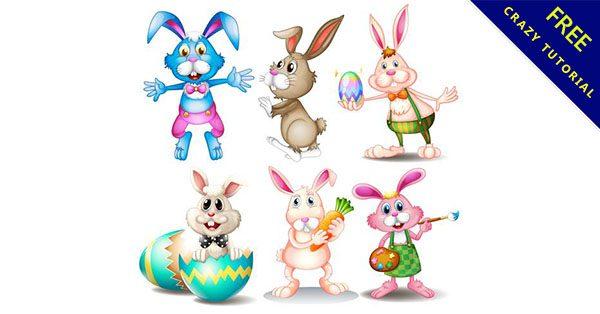 【兔子q版】14個可愛的兔子q版圖下載