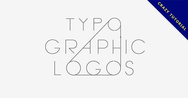 【文字LOGO】15個豐富的文字LOGO設計作品推薦