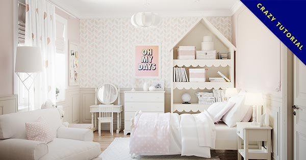 【粉紅色房間】18個公主風的粉紅色房間設計作品推薦