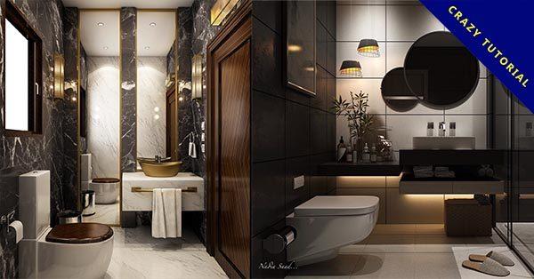 【豪宅浴室】18個奢華感的豪宅浴室設計作品推薦