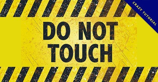 【危險標誌】18款警示的危險標誌下載,工程危險標示圖推薦