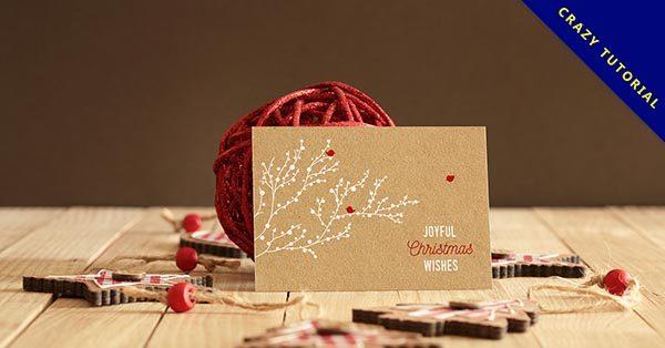 【邀請卡封面】19套完美的邀請卡封面設計主題推薦