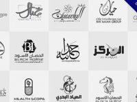 【標誌設計】21個有理念的標誌設計最佳作品推薦