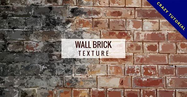 【牆壁素材】22個高質量的免費牆壁素材下載