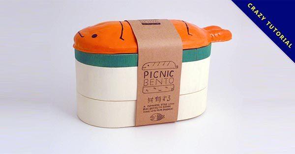 【餐具盒設計】23套有創意感的餐具盒設計作品推薦