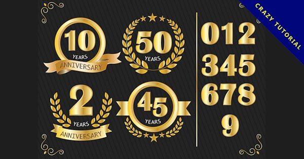 【周年慶素材】25套高品質的周年慶素材下載,高品質矢量圖推薦