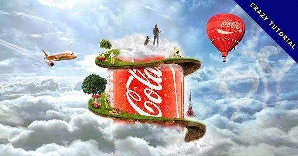 【廣告設計】31個有設計感的創意平面廣告設計作品推薦
